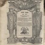 MaimonidesMishneh1550