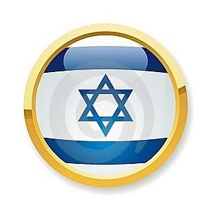 Сборник еврейской музыки. Quality Israeli