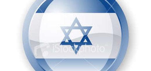 Сборник еврейской музыки. Quality Israeli 2