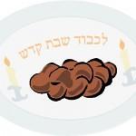 17 copyshabat-shalom