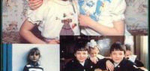 Семилетние. Рожденные в СССР (7-летние) (7Up) (1990)