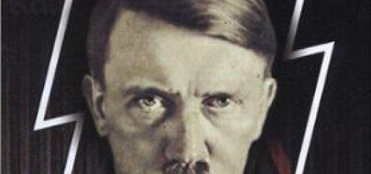 СС Гитлера: Портрет зла — (Hitler's S.S. Portrait in Evil) (1985)