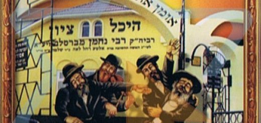 Avi Ben Yisroel - Express  to Uman (2007)