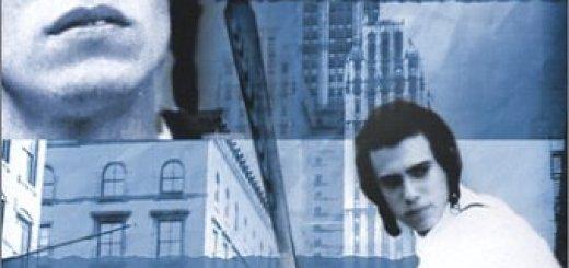 Избранные (The Chosen) (1981)