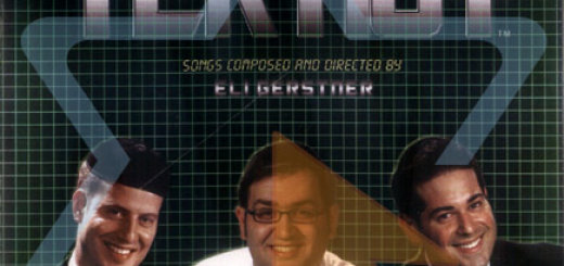 Eli Gerstner - Tek-Noy (2005)