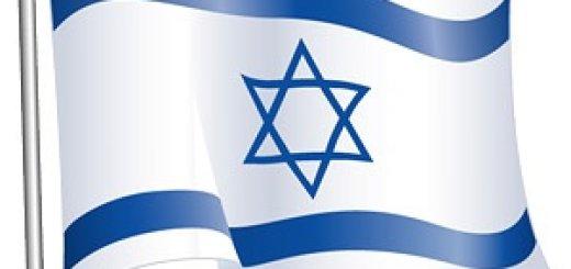 israelFlaga