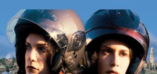 Karov la Bayit – Близко к дому (2005) (рус.суб)