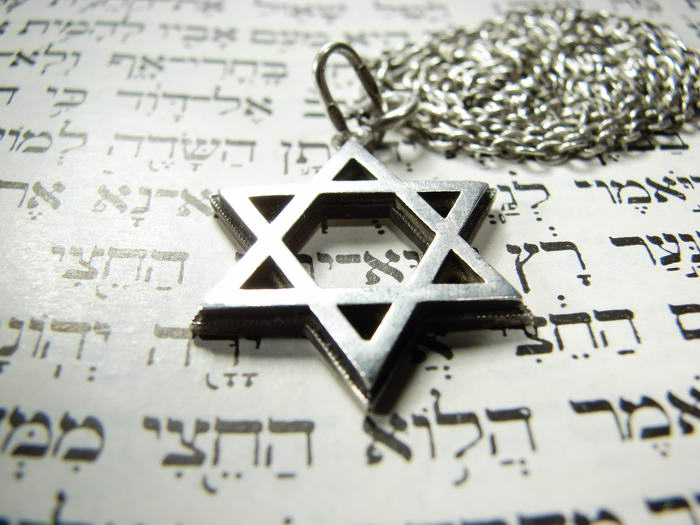 Тора На Иврите