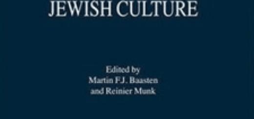 Studies in Hebrew Language and Jewish Culture. Изучение иврита и еврейской культуры.