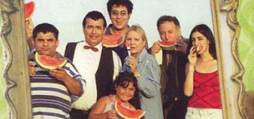 HaMangalistim - Мангалисты (The Barbeque People) (2003) (рус.суб)