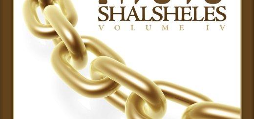 Shalsheles - Volume 4 (2007)