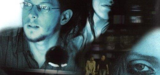 Тупик (Dead End) (No Exit) (2006) (англ.суб)