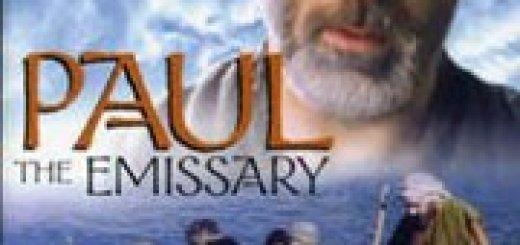 Эмиссар: Библейская Эпоха (The Emissary: A Biblical Epic) (1997)