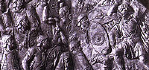 Аудиокнига. Иосиф Флавий - Иудейская война