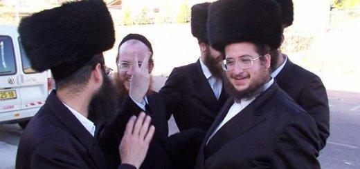 Gur Hasidim - Гурские хасиды