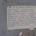 kladbishe chernovcy_005