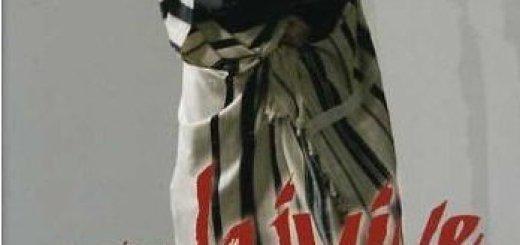 Иудейка - La Juive (1999)