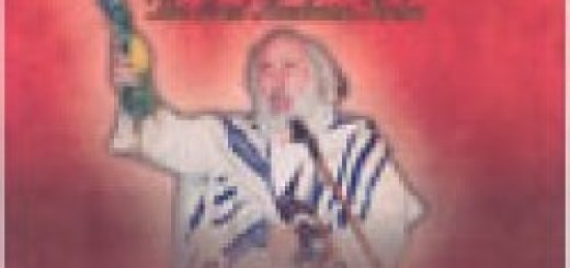 Shlomo Carlebach - The Last Hoshana Raba (2003)