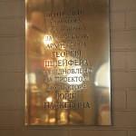 sinagoga brodskogo_48