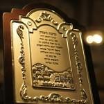 sinagoga brodskogo_49