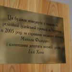 sinagoga chernovcy_32