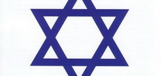 Вилли Токарев - Здравствуй, Израиль! (2006)