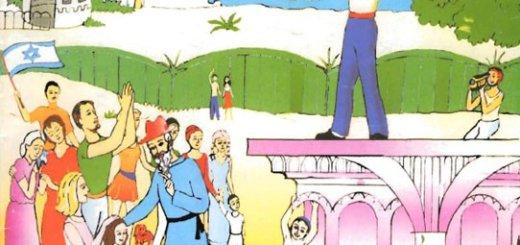 Алеф Бет. Книжка раскраска для детей. Учим алфавит иврита