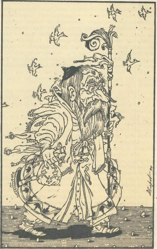 Еврейские народные сказки. Баал-Шем-Тов родился.