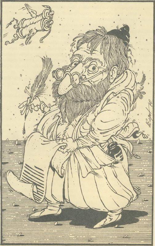 Еврейские народные сказки. Бесценный товар