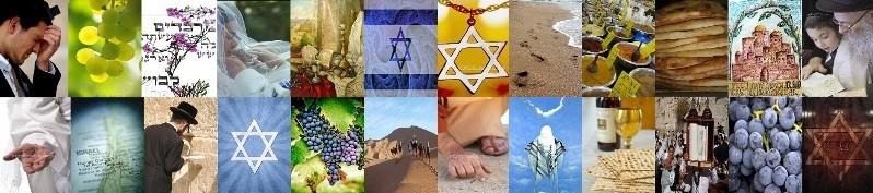 196 еврейских и израильских рингтонов для мобильного телефона