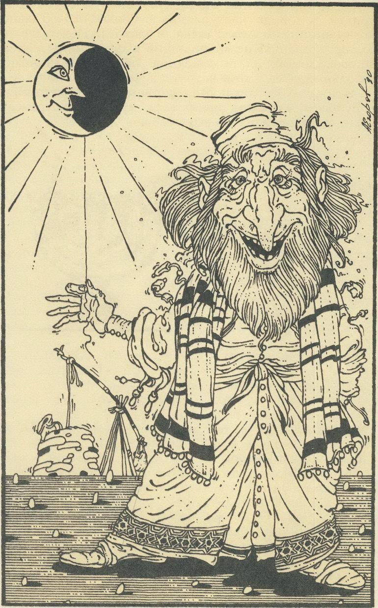 Еврейские народные сказки. Хелемские мудрецы и Луна