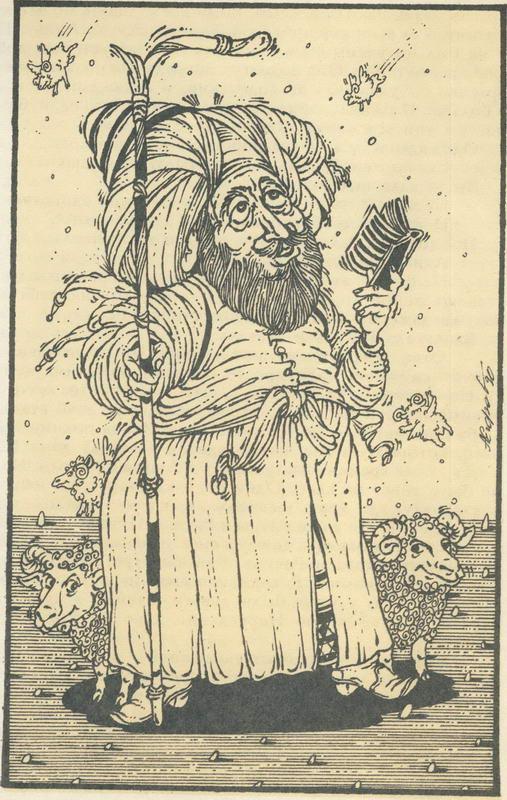 Еврейские народные сказки. Как пастух ученым стал