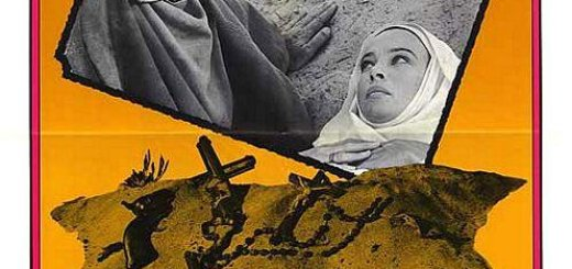 Мадрон (Madron) (1970)