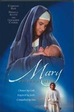 Мария, мать Иисуса (Mary, Mother of Jesus) (1999)
