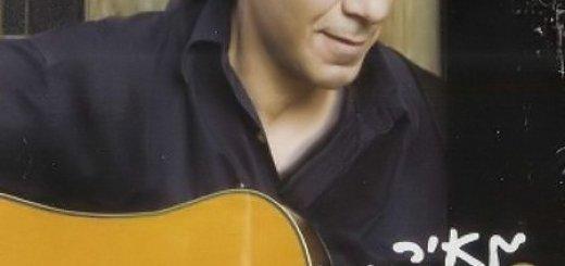 Meir Banai - Shma Koli (2007)