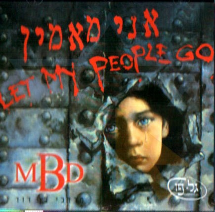 Mordechai Ben David - Let My People Go (1985)