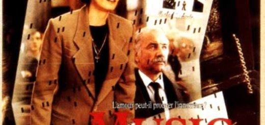 Музыкальная шкатулка (Music Box) (1989)