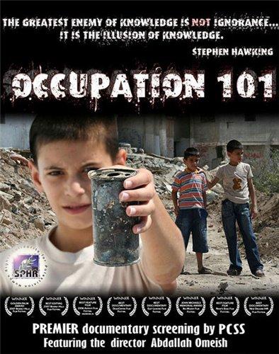 Оккупация 101 (OCCUPATION 101) (2006)