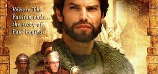 Библейская коллекция - Святой Павел (The Bible - Paul of Tarsos) (2000)