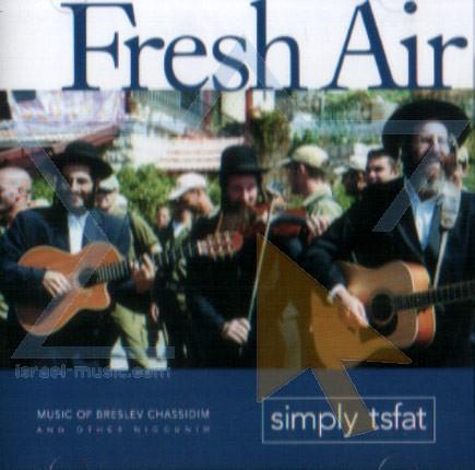 Simply Tsfat - Fresh Air (2001)