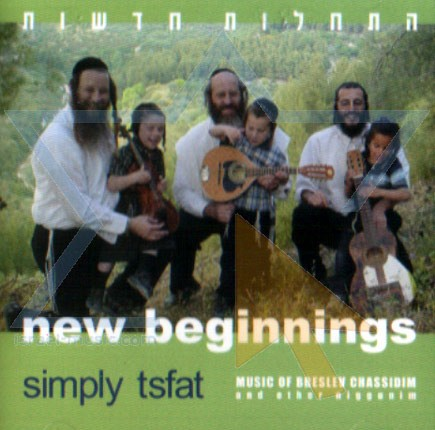 Simply Tsfat - New Beginnings (2006)