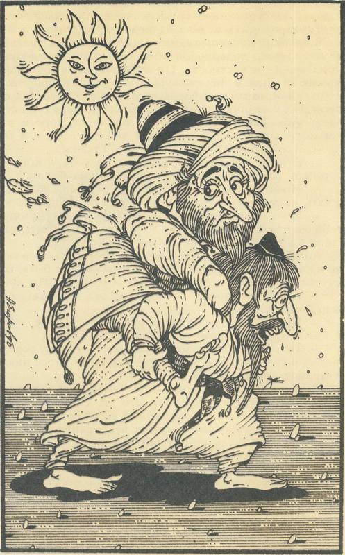 Еврейские народные сказки. Суббота, которая задержалась в пути