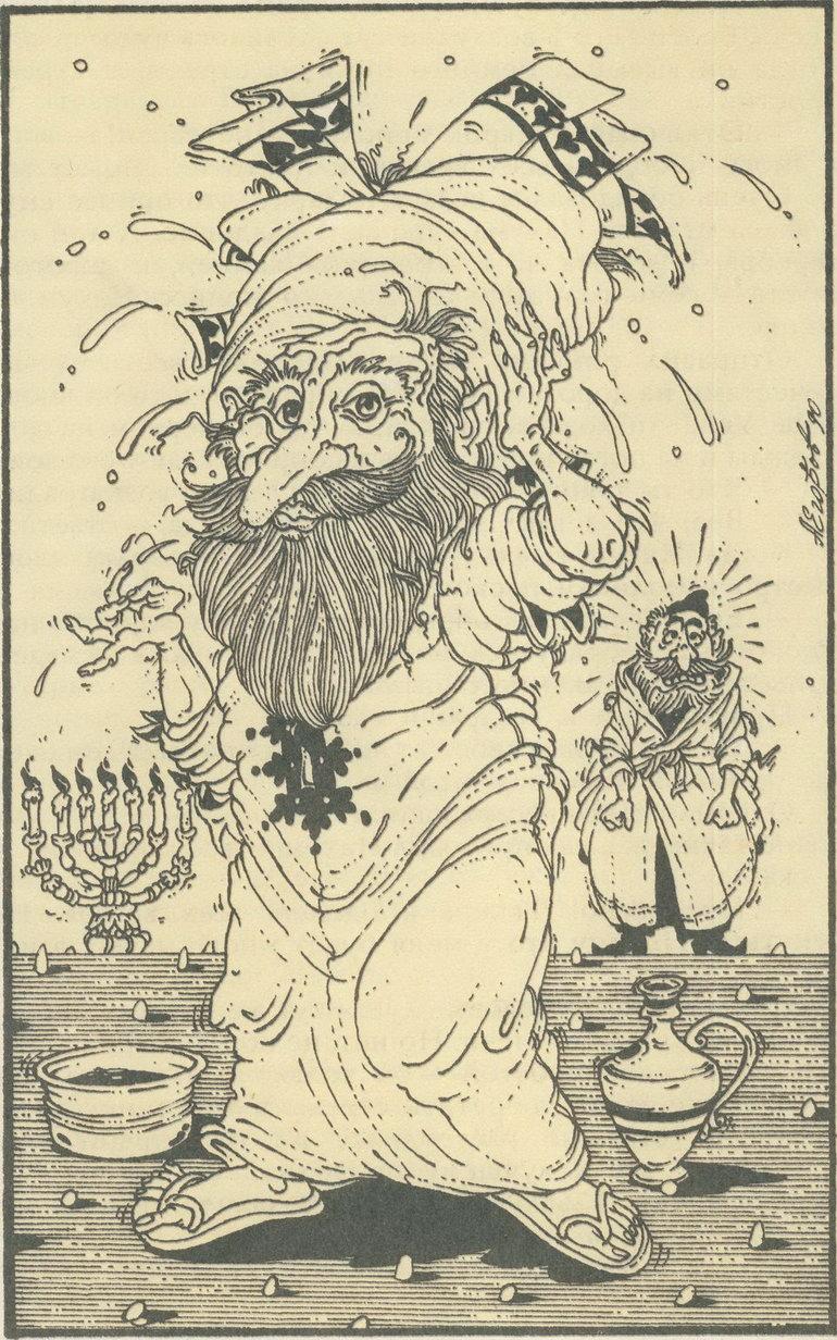 Еврейские народные сказки. Терпение - золото