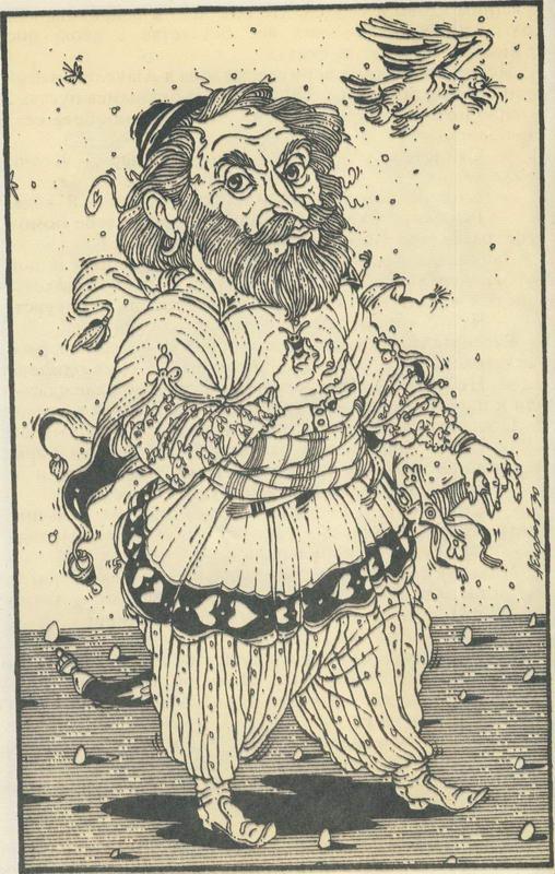 Еврейские народные сказки. Волшебный шамир