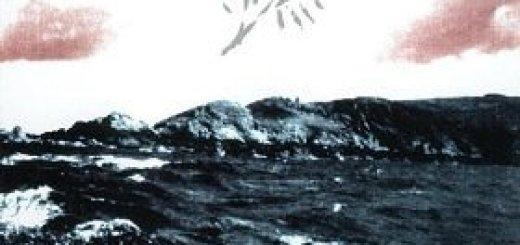 Zahava Seewald Psamim - Ashkenaz Songs (1995)