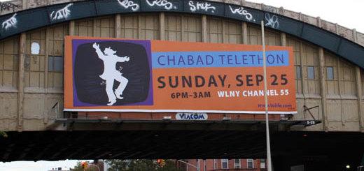 23rd Chabad Telethon (2003)
