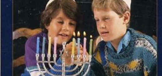 Dan Crow, Marcia Berman, Fred Sokolow - Chanukah at Home (1997)