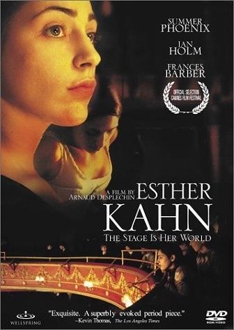 Эстер Кан (Esther Kahn) (2000)