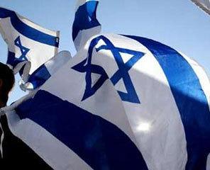 israeli flaag