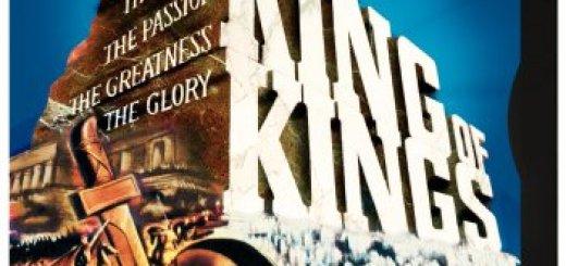 Царь царей (King of kings) (1961)